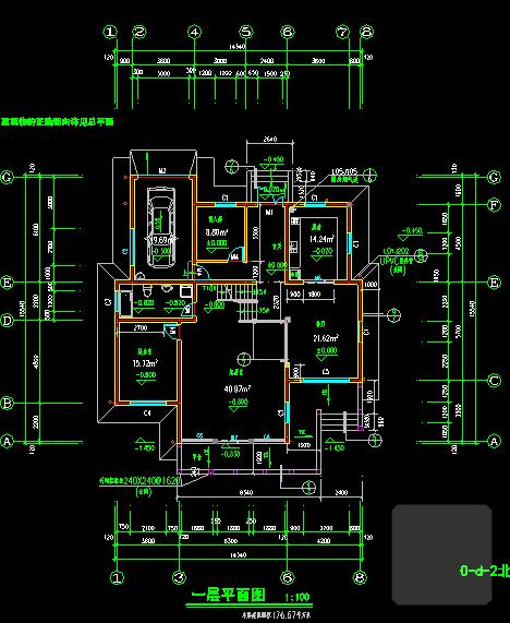 经典别墅施工图 - 2