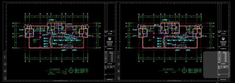 办公楼底层平面图 - 4