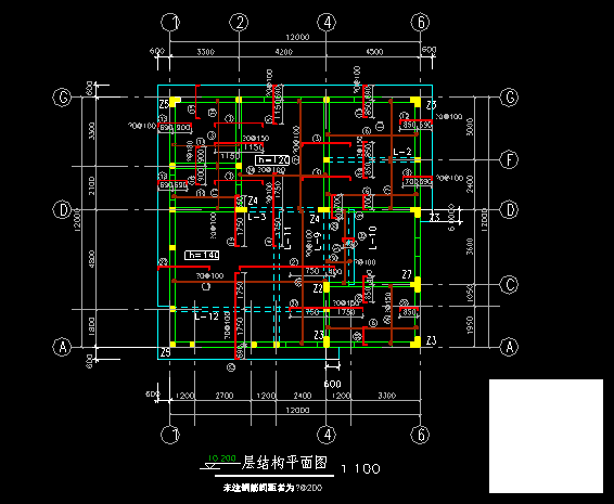 钢筋混凝土结构图 - 5