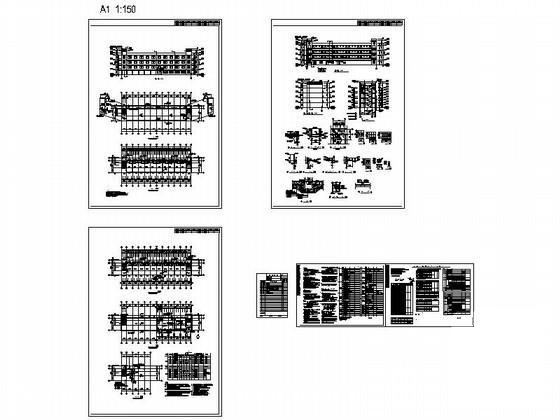 建筑施工图设计公司 - 3