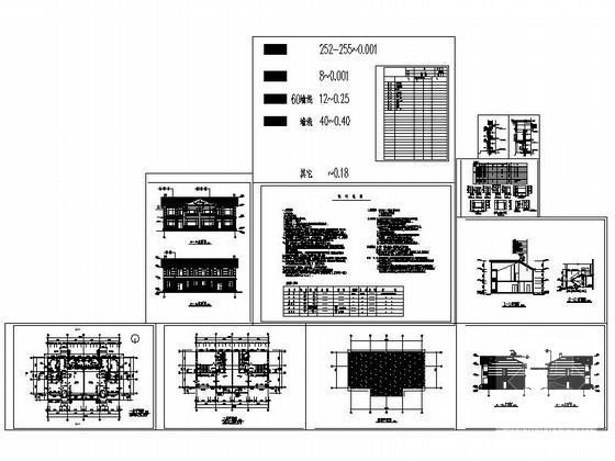 中式双拼别墅 - 1