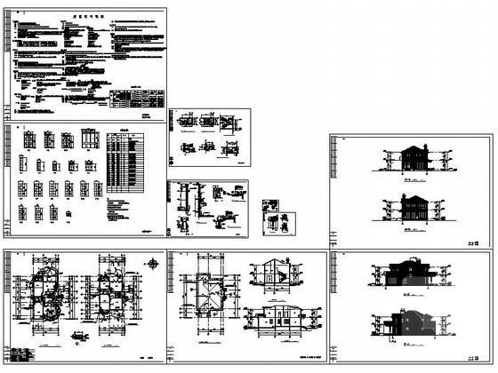 别墅施工管理 - 3