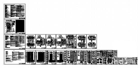 现代中式建筑 - 2