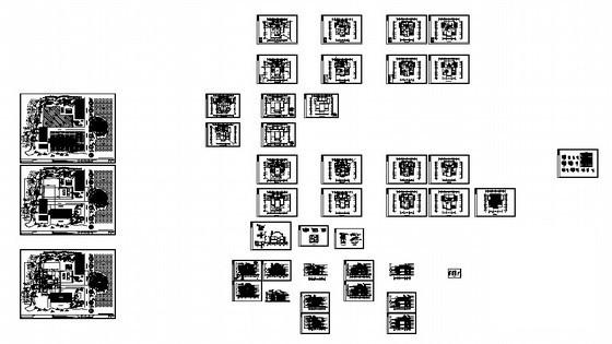 建筑设计规划方案 - 4