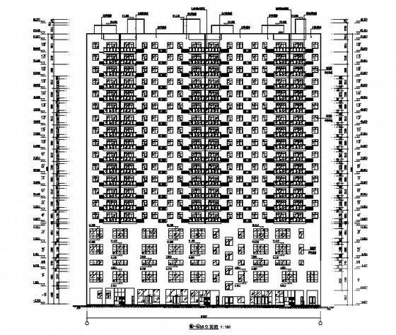 建筑节能计算书 - 1