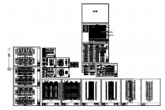 建筑节能设计说明 - 5