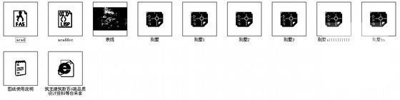 别墅设计方案效果图 - 2