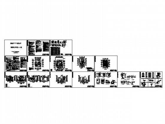 建筑节能设计说明 - 2