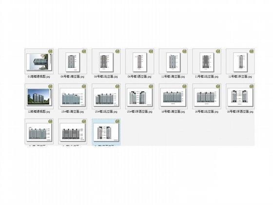 小区设计文本 - 1