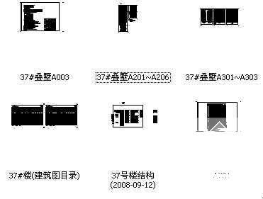 单元式高层住宅 - 4