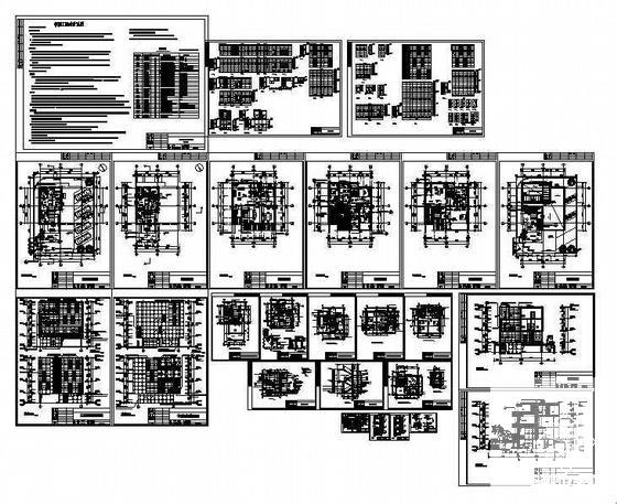 会所建筑效果图 - 4