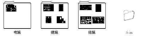 砌体结构公寓 - 2