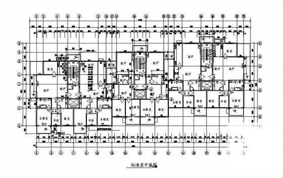 抗震结构体系 - 2