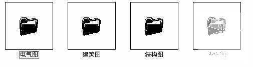 框架结构建筑电气 - 1