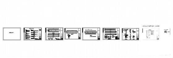 活动板房施工图纸 - 3