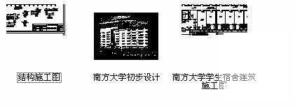 宿舍设计ppt - 1