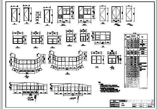 宿舍建筑效果图 - 3