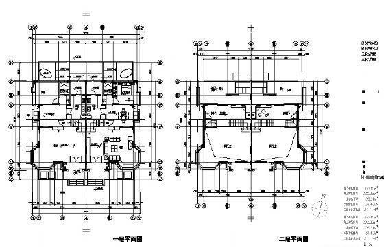小型双拼别墅 - 1