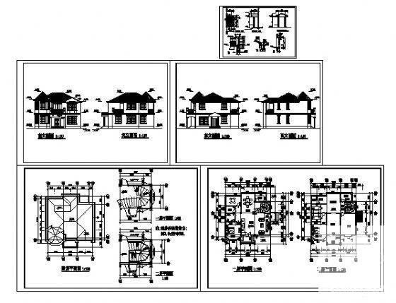 小别墅设计效果图 - 1