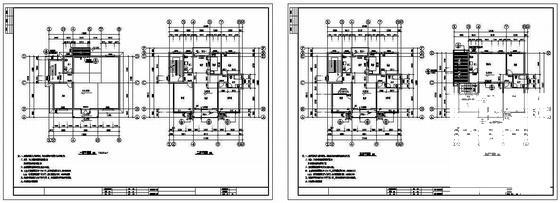 农村别墅建筑施工图 - 1