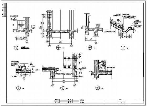 农村别墅建筑施工图 - 3