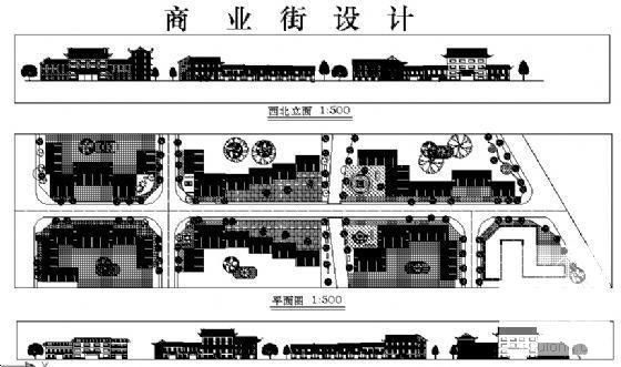 商业建筑规划设计 - 1