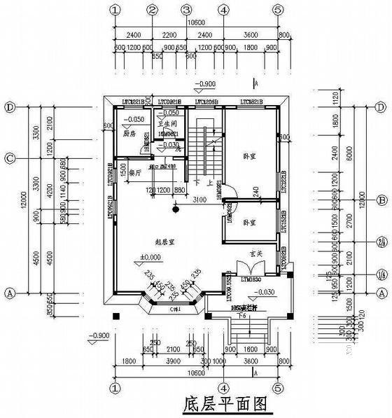 私人别墅建筑设计 - 3
