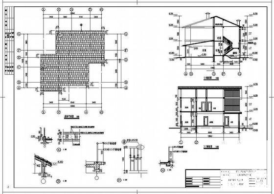 二层别墅建筑施工图 - 1