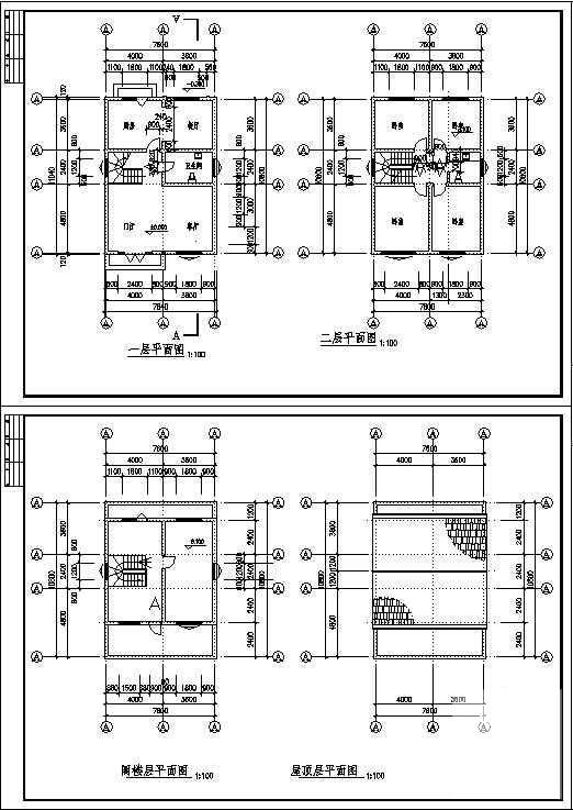 乡村别墅施工图 - 3