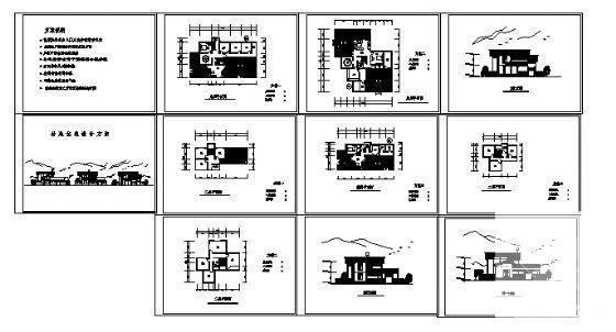 新农村建设住宅设计 - 3