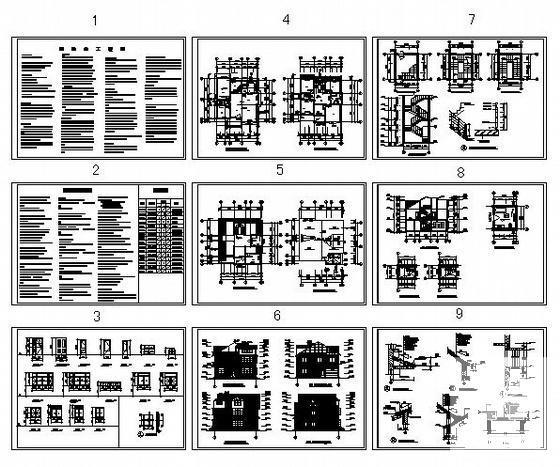 建筑详图标注 - 2