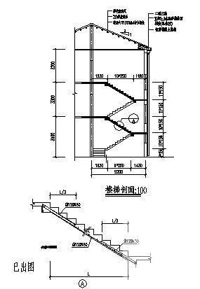 三层小别墅 - 4