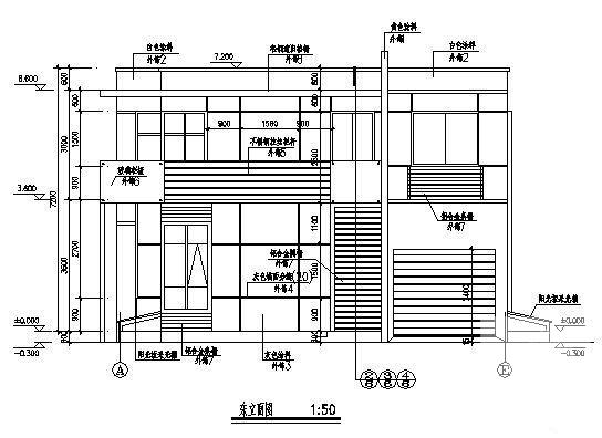 单体别墅设计图 - 1