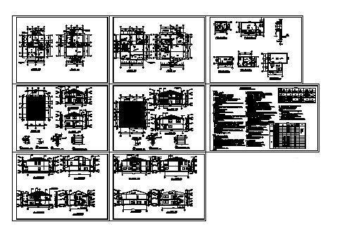 二层别墅建筑施工图 - 2