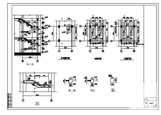 住宅建筑抗震 - 3