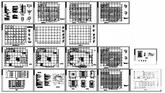 建筑结构图设计说明 - 1