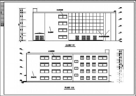 建筑结构图设计说明 - 2