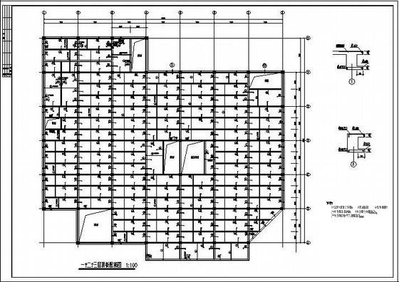 建筑结构图设计说明 - 4