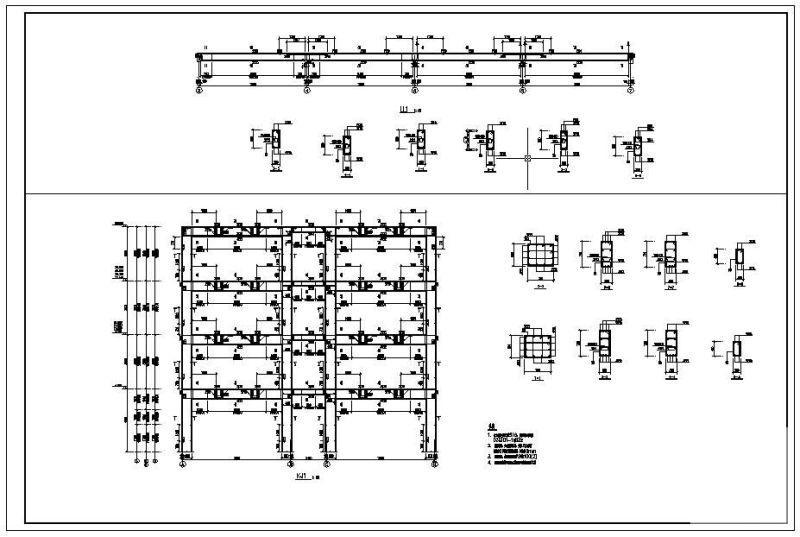 办公大楼设计方案 - 4