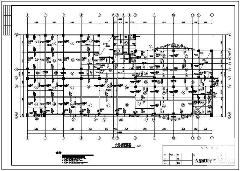 办公楼施工组织设计 - 3
