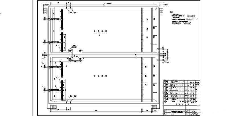 SBR工艺污水处理 - 3