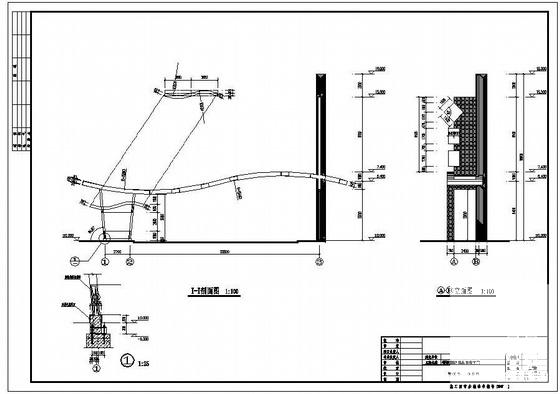 单层钢结构建筑 - 1