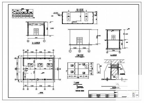 水泵房建筑施工图 - 1