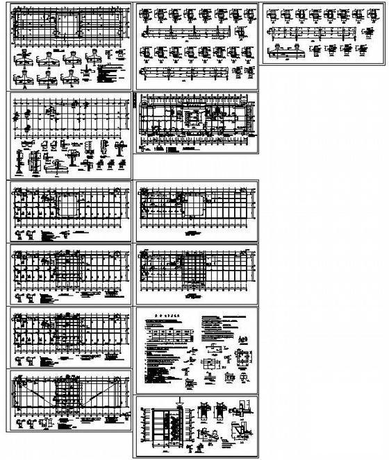 基础抗震设计 - 1