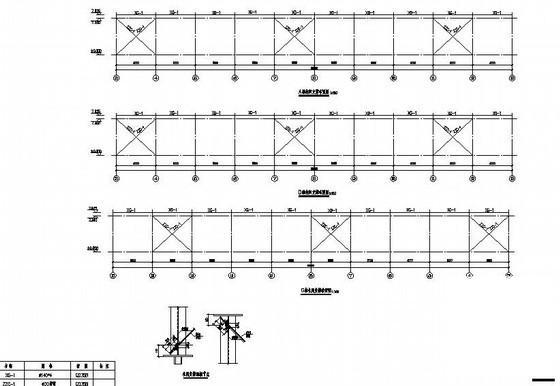 钢结构厂房建筑图纸 - 3