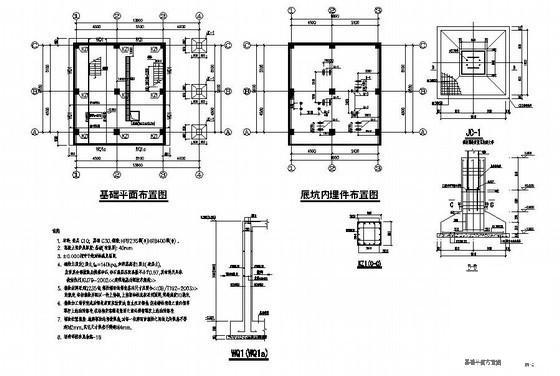 建筑钢结构设计图纸 - 1
