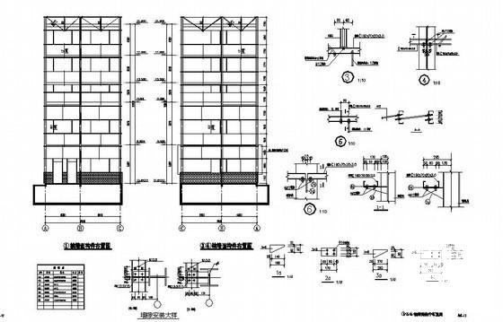 建筑钢结构设计图纸 - 3