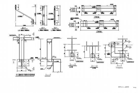 建筑钢结构设计图纸 - 4