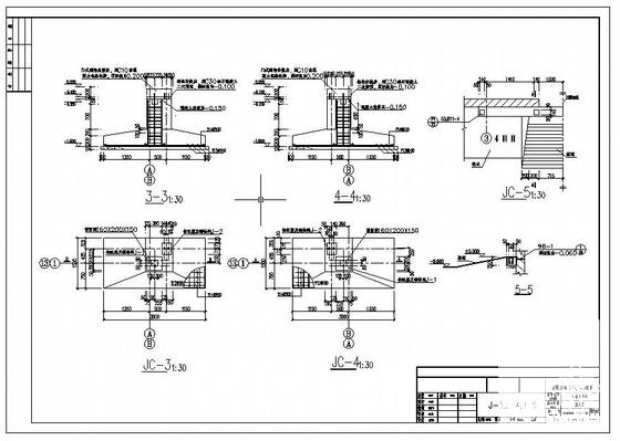 建筑施工图设计说明 - 3