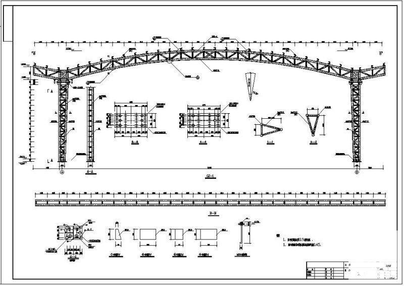 建筑结构设计说明 - 2